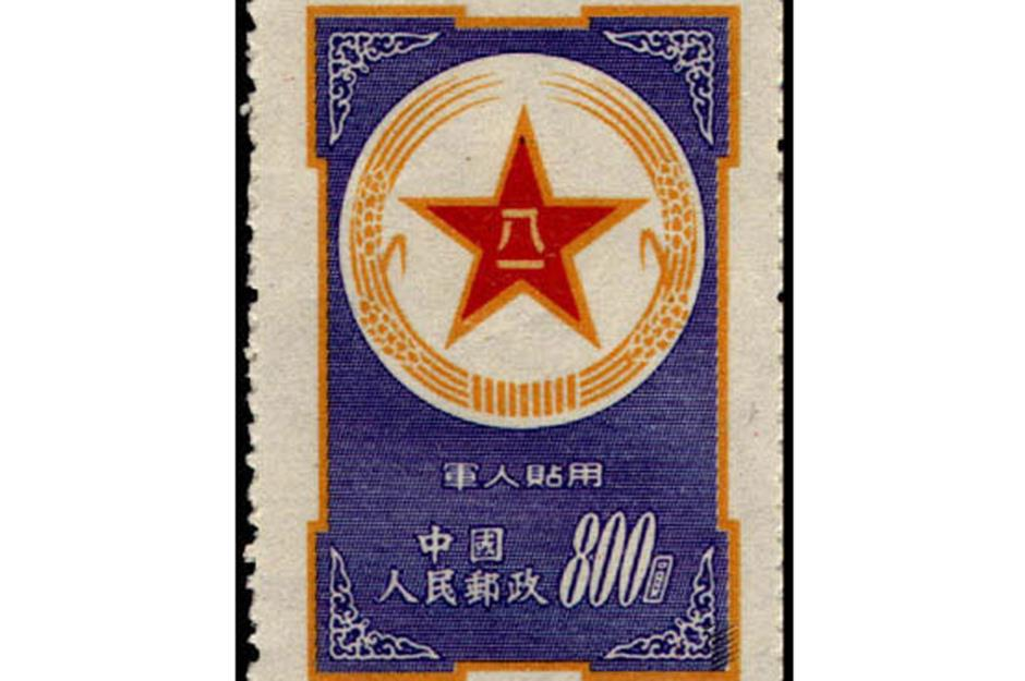 The World S Most Valuable Stamps Uncovered Lovemoney Com