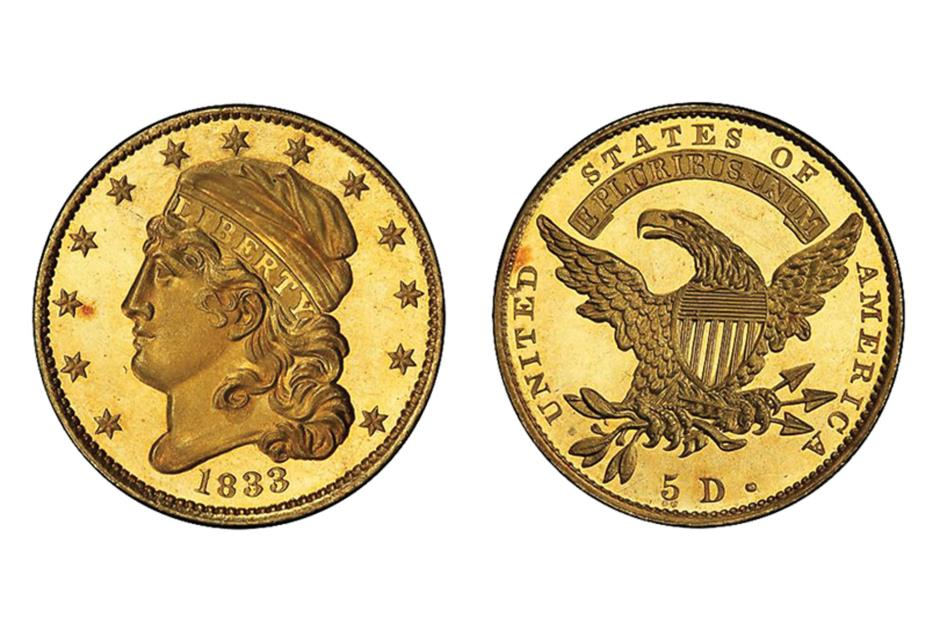 The world's most valuable coins | lovemoney com