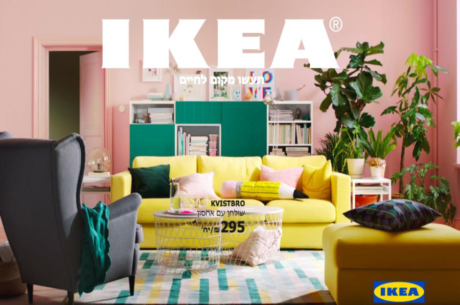IKEA Facts That May Surprise You - Ikea has launched its own pet furniture collection and its paw some