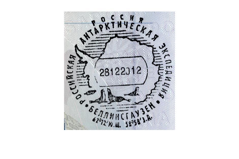 Secrets Of The Worlds Most Wanted Passport Stamps