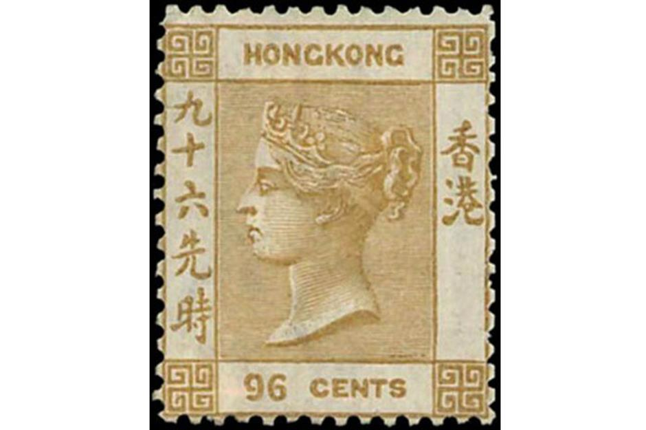 The world's most valuable stamps revealed | lovemoney com