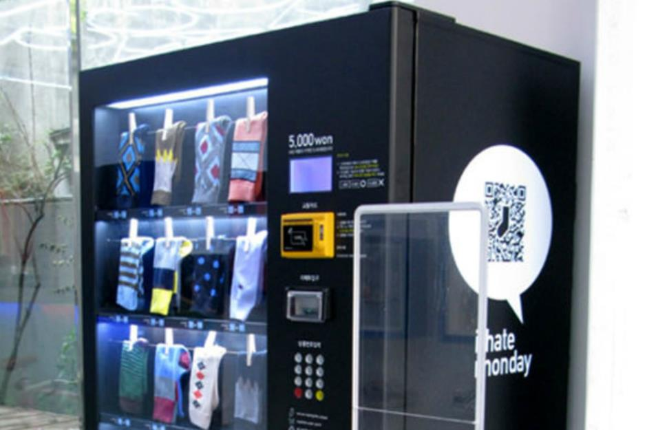 From Ferraris to gold bars, the world's most surprising vending ...