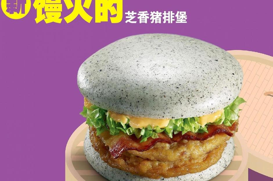 36 special McDonald's menu items from around the world | lovefood.com