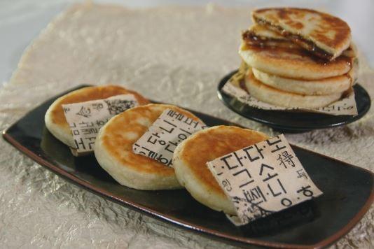 Salted caramel hotteok pancakes recipe